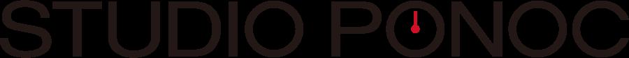 STUDIO PONOC(スタジオポノック)